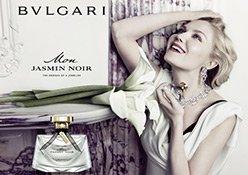 Kirsten Dunst für das BVLGARI Mon Jasmin Noir
