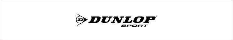 Dunlop - Jetzt entdecken!