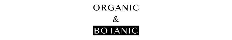 Organic and Botanic Markenbanner