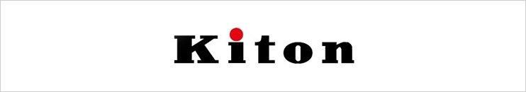 Kiton - Jetzt entdecken!