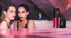 Yves Saint Laurent Lippen Make-up